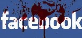 البريطانيون الفقراء يلجؤون الى بيع أعضائهم عبر الفيس بوك