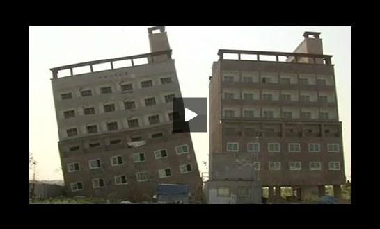 مبنى 7 طوابق في كوريا يميل بشكل كبير دون أن يقع