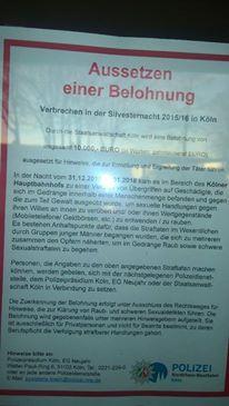 مكافأة مالية من الشرطة الألمانية