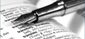 ما هي ترجمة الوثائق المعتمدة ولماذا تحتاجها؟