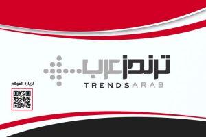 ترندز عرب التقني