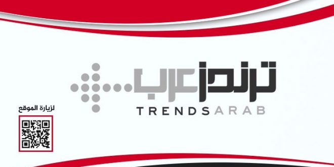 موقع ترندز عرب التقني لكل ما هو جديد في عالم التكنولوجيا والتقنيات