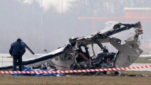 كوارث الطيران
