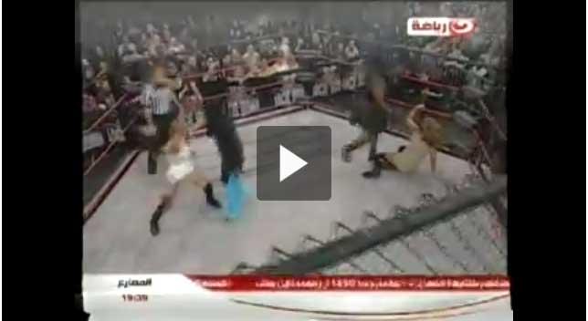 منقّبة تدخل عالم المصارعة الحرّة