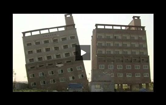 مبنى من سبع طوابف في كوريا يميل بشكل خطير جداً دون أن يقع