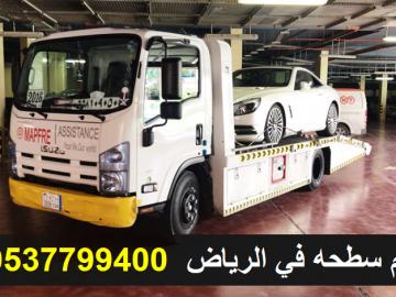 شركة الرويلي من افضل خدمات نقل السيارات في السعوديه